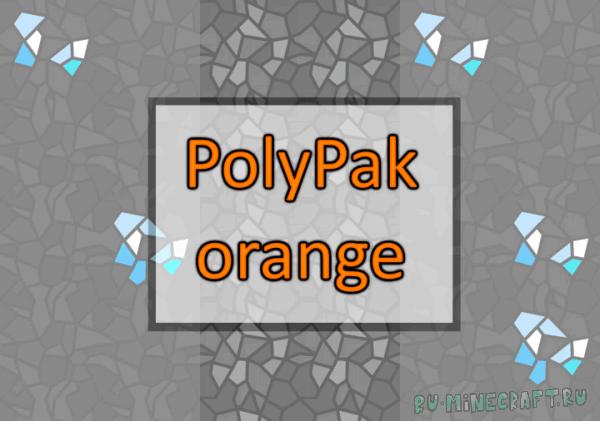 PolyPak Orange [1.12.2] [256x256]
