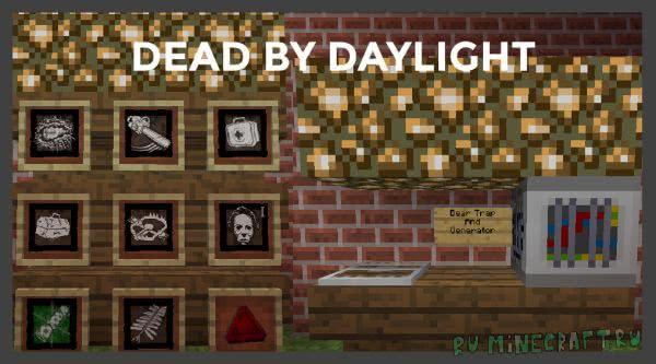 Dead By Daylight Reborn - убийцы [1.7.10]