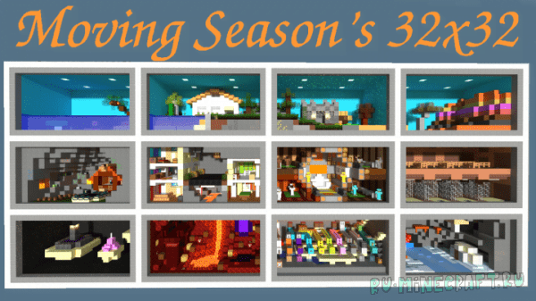 Moving Season's [1.12.2] [32x32]