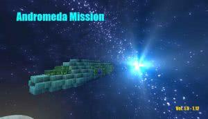 Andromeda Mission - космический ресурспак [1.9 - 1.12] [16x]