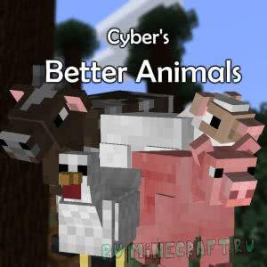 Better Animal Models - реалистичные мобы [1.12.2] [1.10.2]