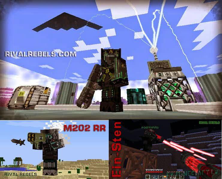 Моды для 1. 6. 4 » minecraft doudle! Скачай всё тут!