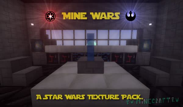 [1.6.2][16x][Ресурс Пак]Mine Wars