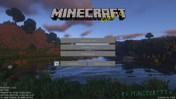Classic Minecraft [1.12.2]