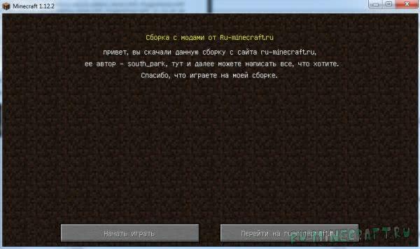LaunchGUI - уведомление при запуске игры [1.12.2] [1.11.2] [1.10.2] [1.9.4] [1.8.9] [1.7.10]