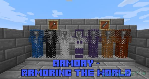 Armory - Armoring the World [1.10.2] [1.9.4] [1.7.10]