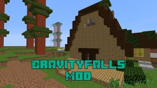 GravityFalls Mod - мод на гравити фолз [1.12.2]
