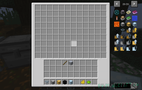 MetalChests - железные сундуки [1.12.2] [1.12]