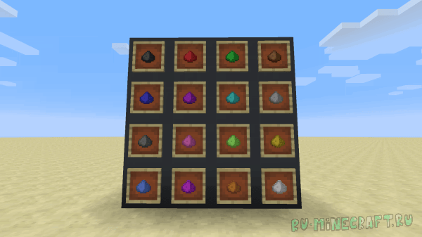 Colored Lights [1.12.2]