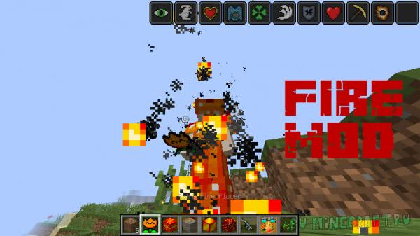 FireMod - крутые вещи [1.14.4] [1.12.2]