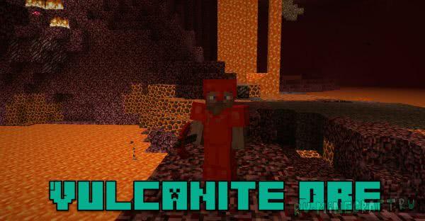 Vulcanite Ore - вулканитная руда [1.14.4] [1.13.2] [1.12.2] [1.11.2] [1.10.2]