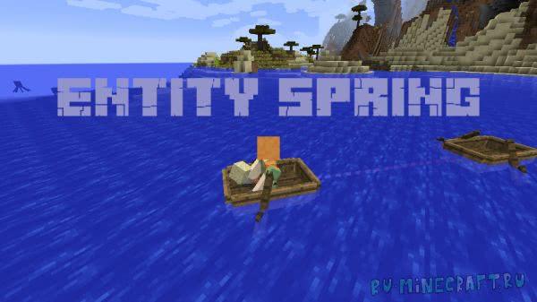 Entity Spring [1.12.2]