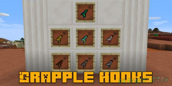 Grapple Hooks - крюки [1.16.2] [1.11.2] [1.10.2] [1.9.4] [1.8.9]