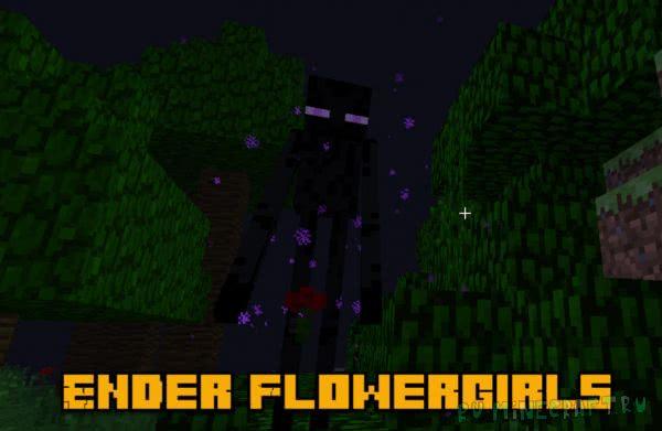 Ender Flowergirls - эндермены носят цветы [1.12.2] [1.11.2] [1.10.2] [1.9.4] [1.8.9]