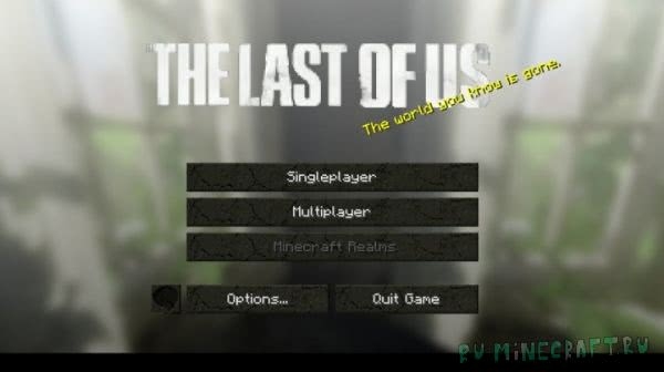 [1.8+][32x32] The Last of Us Ресурспак: Блоки, Оружия и т.д.