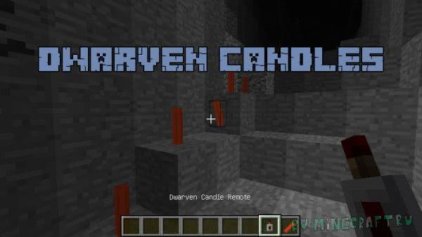 Dwarven Candles [1.12.2]