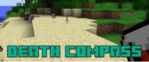 Death Compass - компас показывающий место смерти [1.12.2]