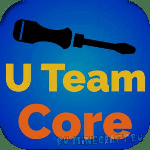 U Team Core [1.12.2] [1.11.2] [1.10.2] [1.9.4] [1.8.9]