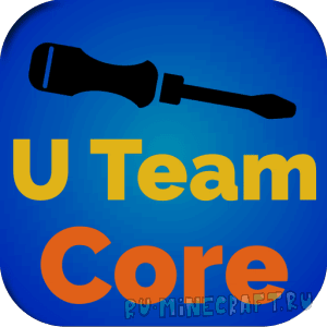U Team Core - мод ядро [1.16.5] [1.15.2] [1.14.4] [1.12.2] [1.11.2] [1.10.2] [1.8.9]