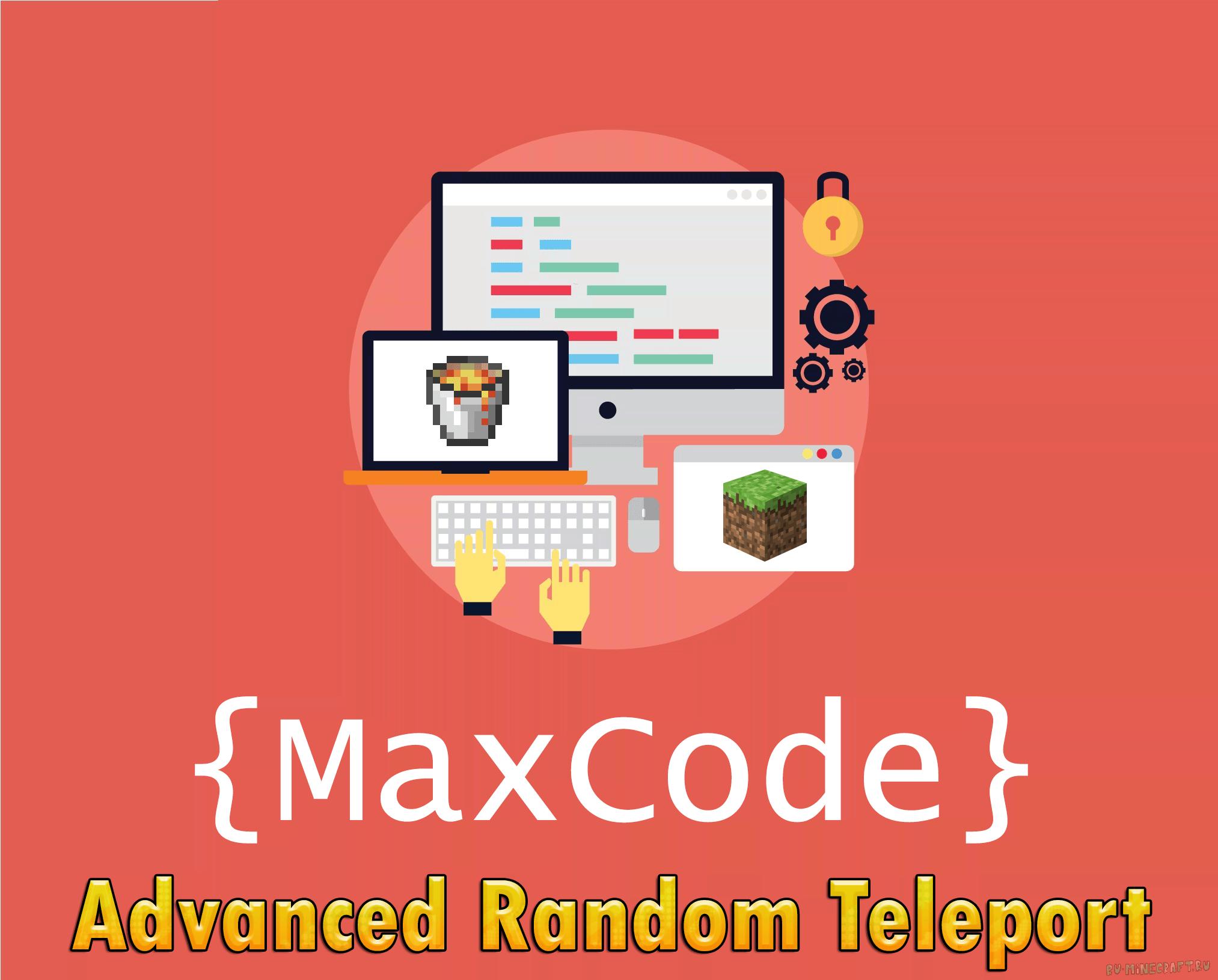 AdvancedRandomTeleport - улучшенный случайный телепорт! [1.12.2-1.8]