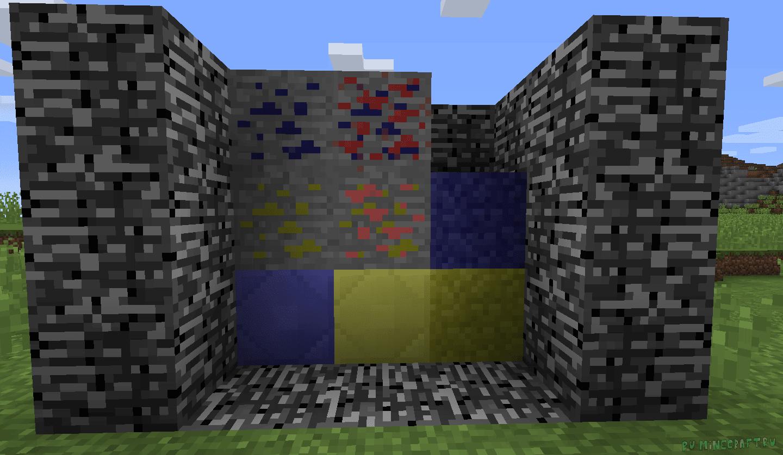 Мод на новые руды для майнкрафт 0.10.5