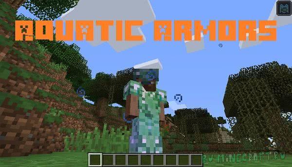 Aquatic Armors [1.12.2]
