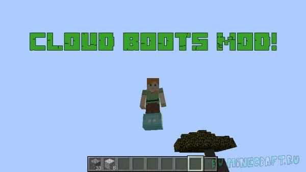 Cloud Boots Mod! [1.12.2]