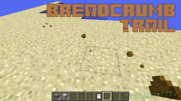Breadcrumb Trail [1.12.2]