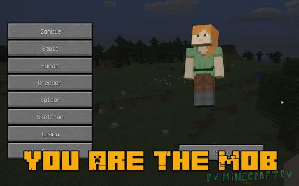 You Are The Mob - стань мобом и убей игрока [1.12.2]