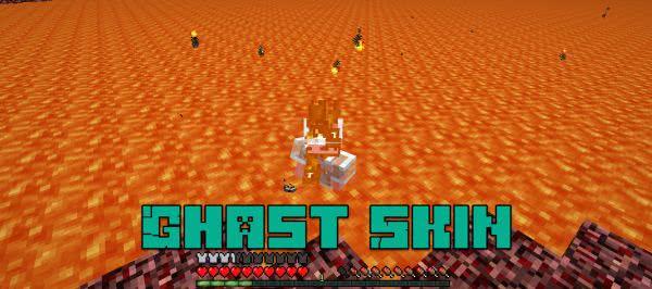 Ghast Skin - огнеупорная броня [1.12.2]