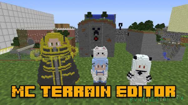 MC Terrain Editor - редактор карты, создание миниатюр [1.12.2]