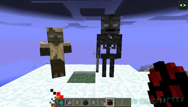Ghostly [1.12.2]