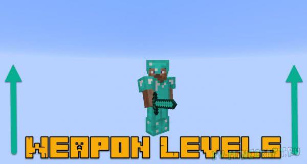 Weapon Levels - прокачка оружия и брони [1.12.2]