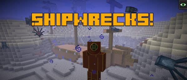 Shipwrecks World Generation Mod - корабли данжи [1.12.2] [1.11.2] [1.8] [1.7.10]