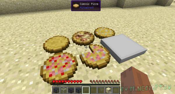 PizzaCraft - Пицца в Майнкрафт [1.12.2]
