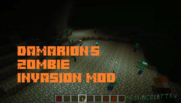 DaMarion's Zombie Invasion Mod [1.12.2]