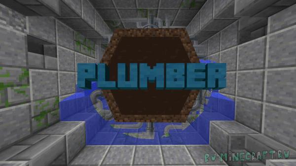 Plumber - карта-головоломка [MAP] [1.12+]