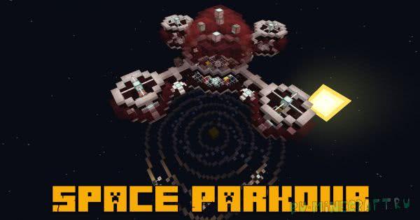 Space Parkour - паркур в космосе [1.12.2]