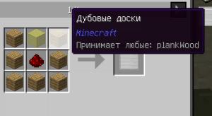Admin Shop [1.12.2]