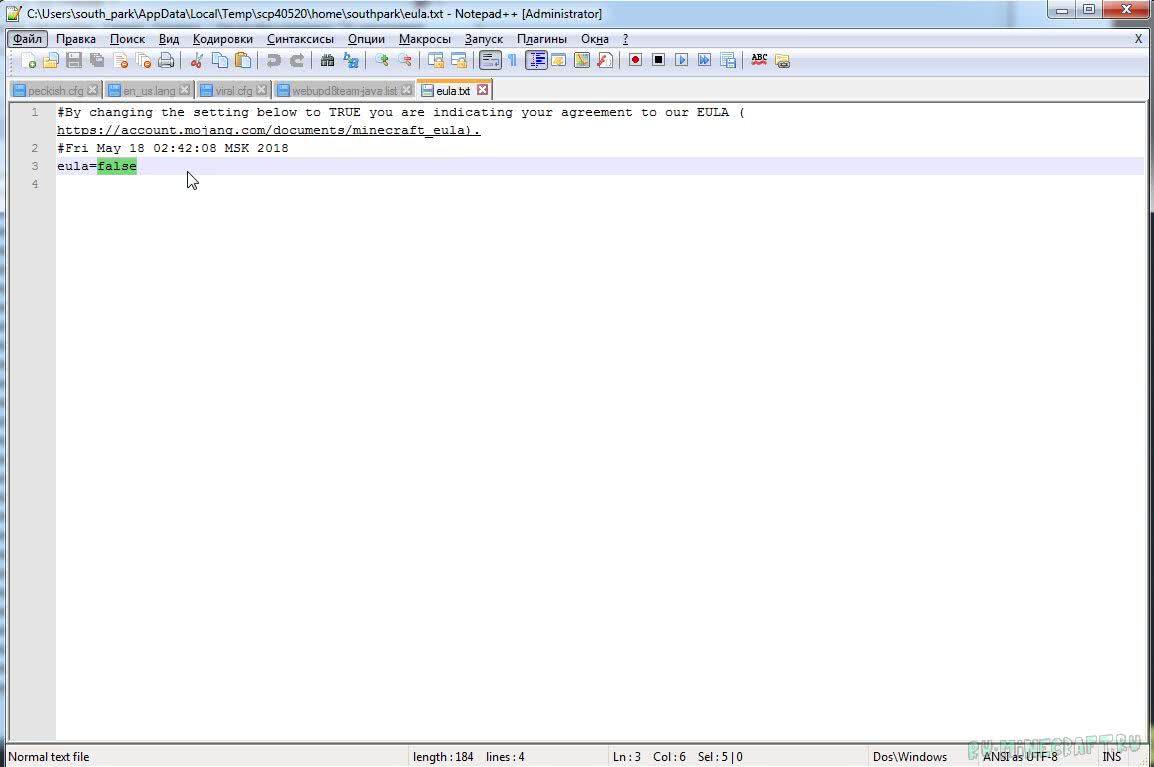 Как поставить плагины на хостинг сервера майнкрафт файл хостинг без регистрации до 10 гб
