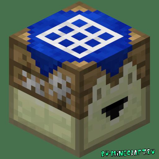 Crafting Automat - автоверстак [1.16.3] [1.15.2] [1.14.4] [1.12.2]