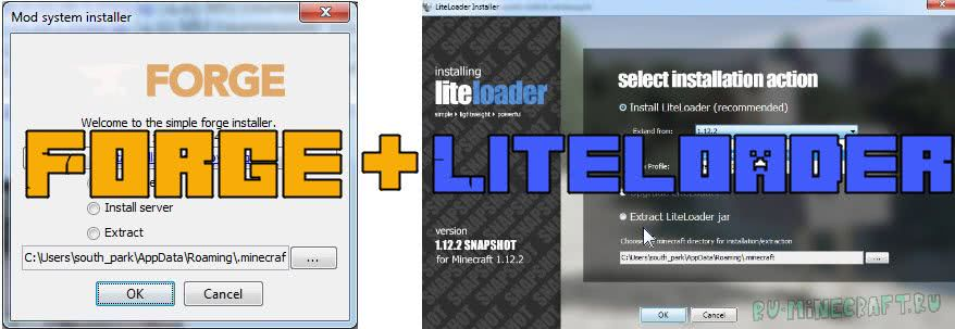 Loader Lite Инструкция