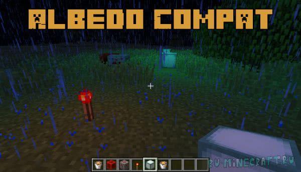 Albedo Compat - цветной свет от блоков [1.12.2]