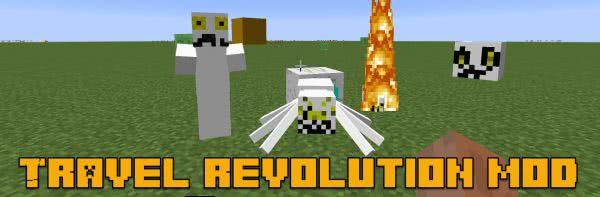 Travel revolution mod - мобы и мир [1.12.2]