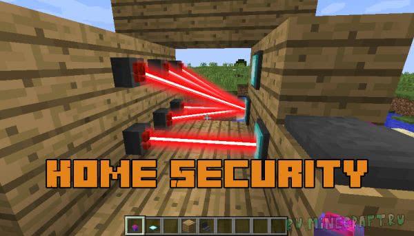 Home Security - убийственные лазеры [1.12.2]