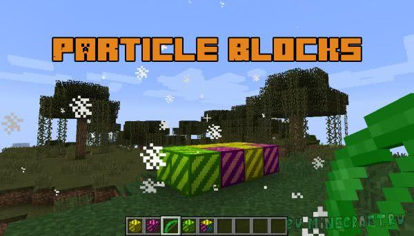 Particle Blocks - блоки создающие частицы [1.12.2]