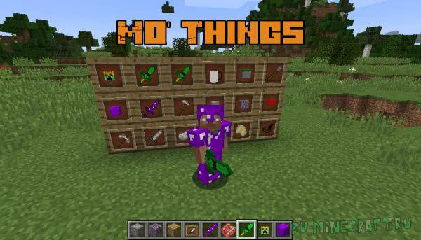 Mo' Things [1.12.2]