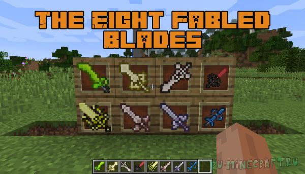 The Eight Fabled Blades [1.12.2]