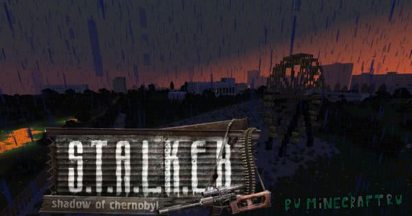 Карта STALKER - Shadow of Chernobyl - Сталкер на прохождение [1.12.2]