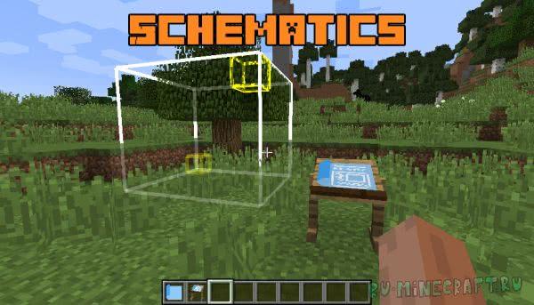 Schematics - работа с схематиками [1.12.2]